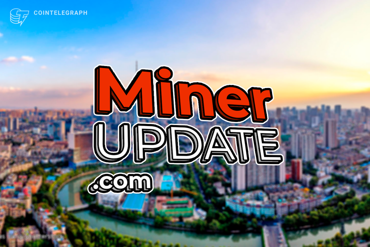 Leaders Meet in Chengdu to Discuss Future of Mining at MinerSummit 2019