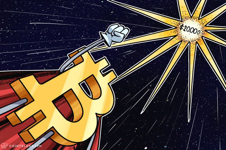 ビットコイン「年内に2万ドル突破」、仮想通貨ヘッジファンドが予測