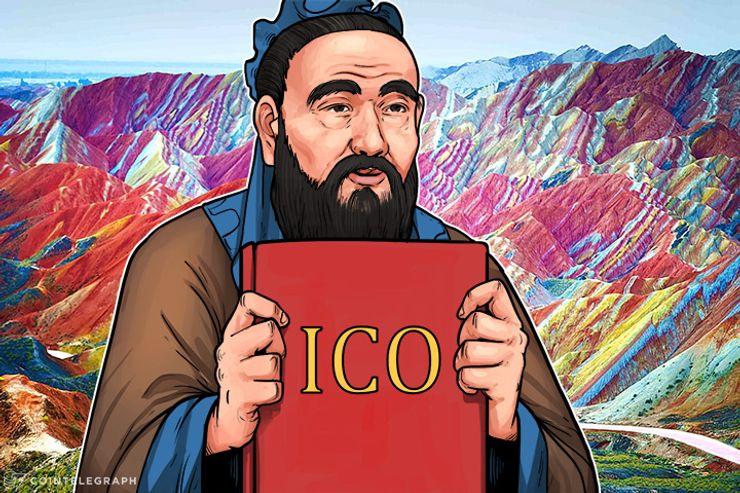 La prohibición en China al ICO es temporal, con licencia para ser presentada: Oficial