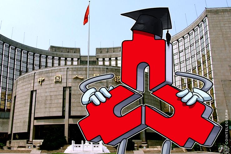 China Launches Research Institute to Study Bitcoin and Test Blockchain