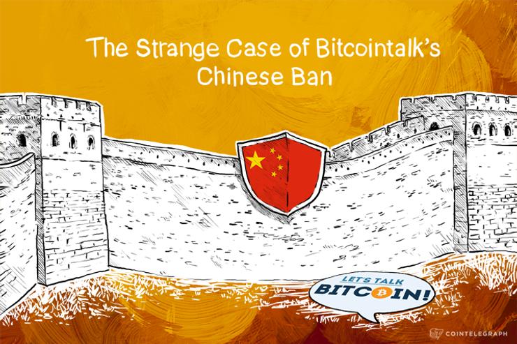 The Strange Case of Bitcointalk's Chinese Ban