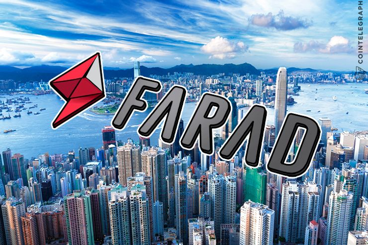 FARAD Cryptoken Announces Pre-ICO Token Swap