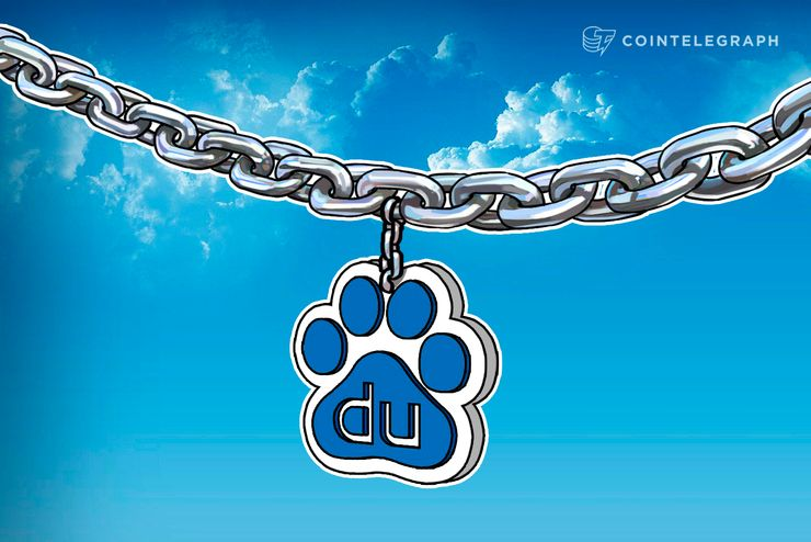 'China's Google' Baidu Launches Blockchain-Based Image Rights Protection Platform