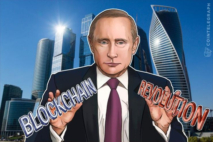 Two Russian Blockchain Startups Team Up to Tackle Climate Change