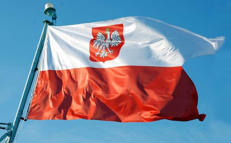 Polish Ministry of Finance: 'We are not blocking Bitcoin development'