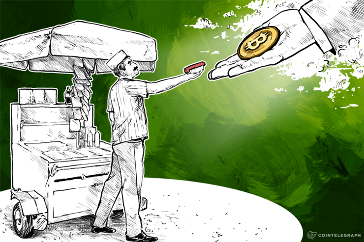 NCR Silver POS to Support Bitcoin