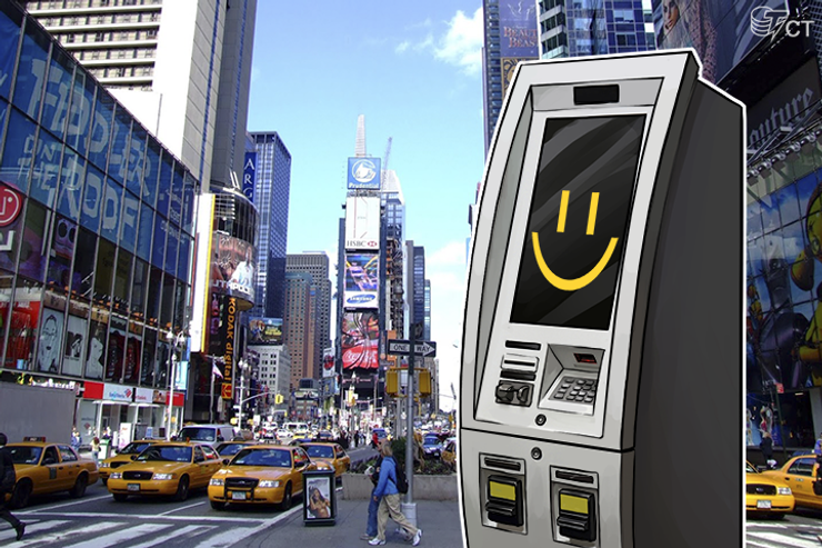 First Bitcoin ATM lands in NYC's trendy Lower East Side