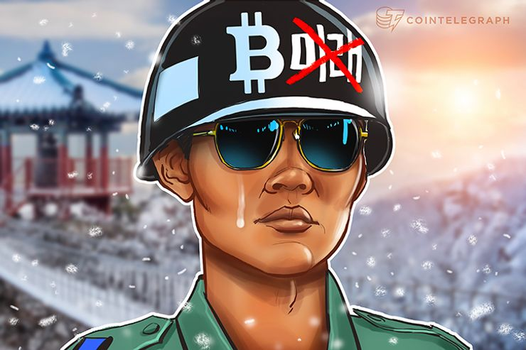 In Unexpected Move, South Korean Regulator Suddenly Bans Bitcoin Futures Trading