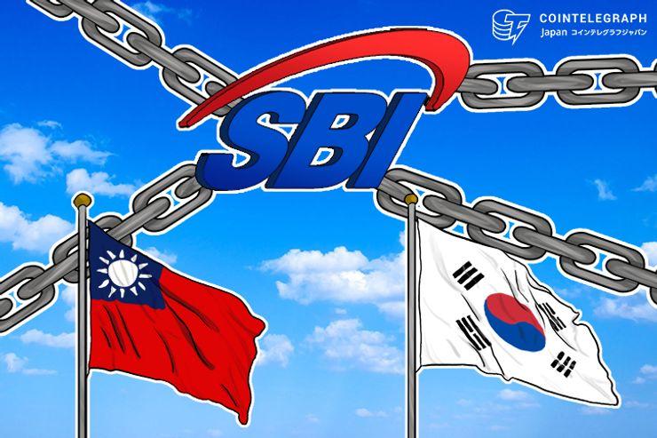 SBI、韓国コインワン子会社とリップルのシステムでライセンス契約 台湾VBへも出資