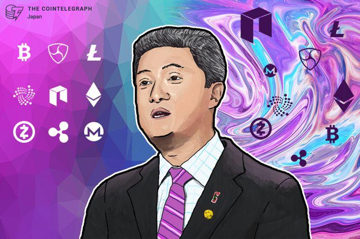 中国の経営者の間で話題!スタンフォード大学物理学教授のブロックチェーン・仮想通貨論が面白い【全文を和訳で紹介】