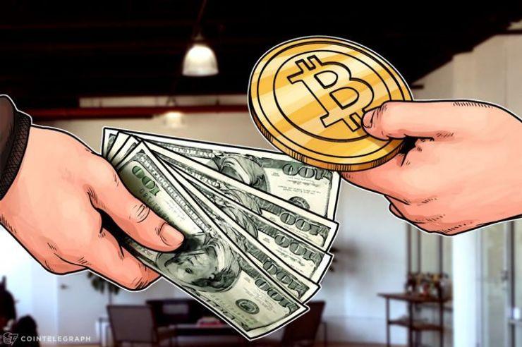 Un gran Fondo de Cobertura probablemente comience a operar con Bitcoin
