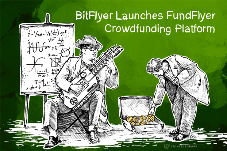 BitFlyer Launches FundFlyer Crowdfunding Platform