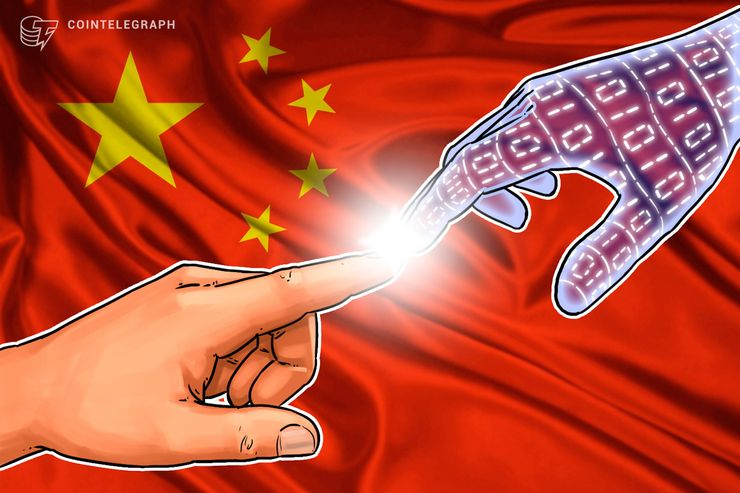 Shenzhen, China Backs $79 Million Fund To Support City's Blockchain Startups