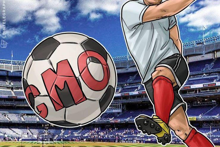 GMOコインがFC琉球のスポンサーに、「ビットコインで協賛金」を検討