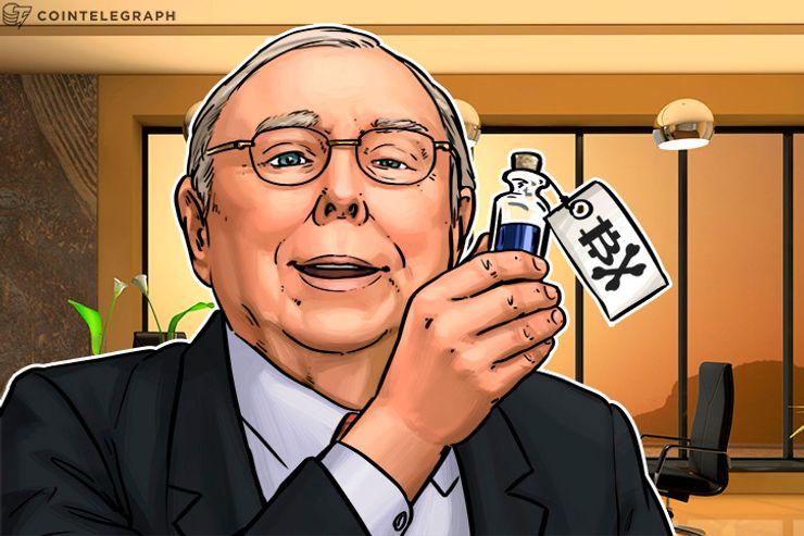 Vicepresidente di Berkshire Hathaway, 94 anni: è 'disgustoso' che le persone acquistino Bitcoin