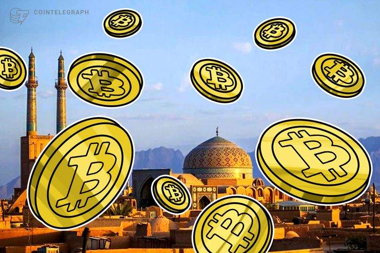 Fintech Startup Report Concludes Bitcoin Is 'Generally Permissible' Under Sharia Law
