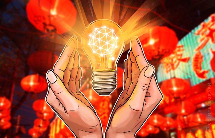 China: PBoC entwickelt Blockchain-System zur Digitalisierung von Papierschecks