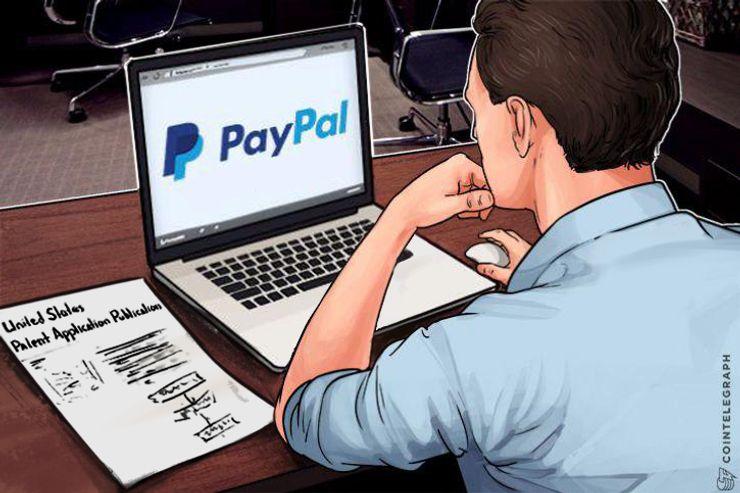 """""""باي بال"""" تتقدم بطلب براءة اختراع لنظام لتسريع وقت معاملات العملات الرقمية"""