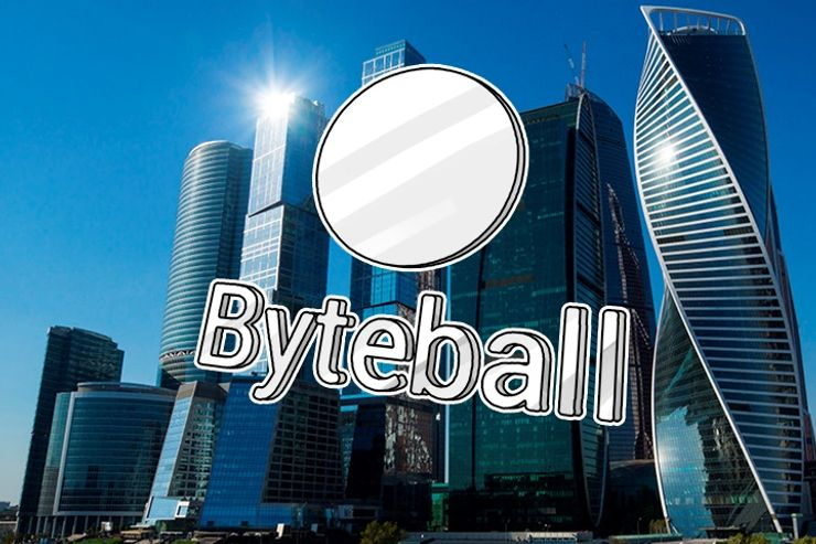 Byteball to Give Away Its New Cryptocurrency for Free to Bitcoin Holders on Christmas Day