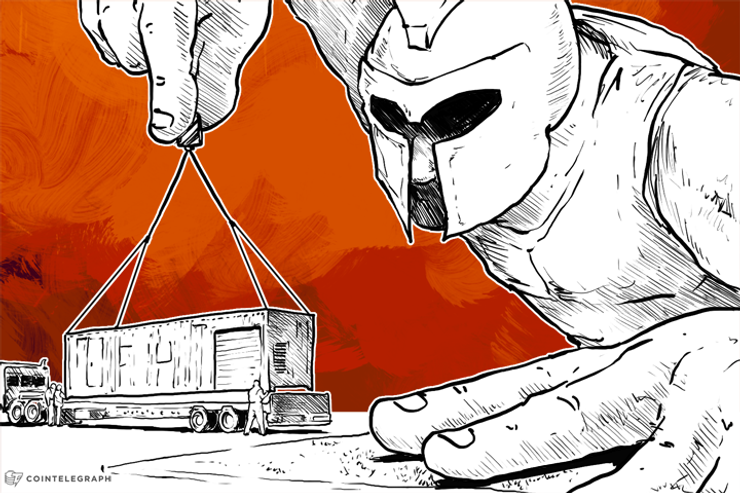 Mining Titans Unveils Customizable Industrial Mining Mobile Data Center, the Helios CryptoKube