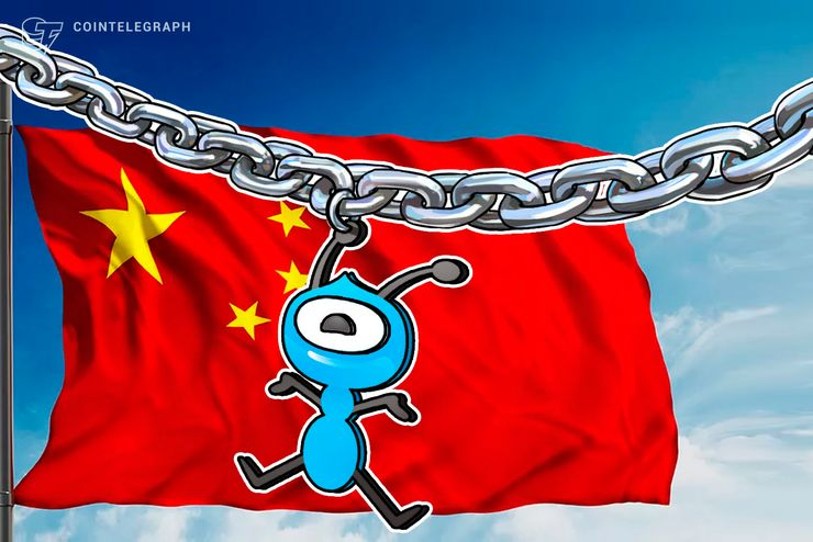 CEO da Ant Financial: Blockchain 'é o alicerce de confiança para a sociedade digital do futuro'