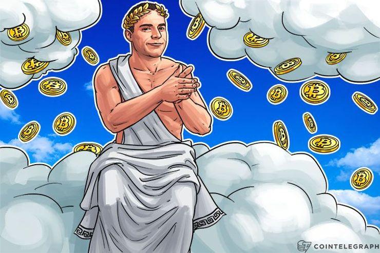 Bitcoin Unlimited: Novo Relatório 'Invalida' a Segurança
