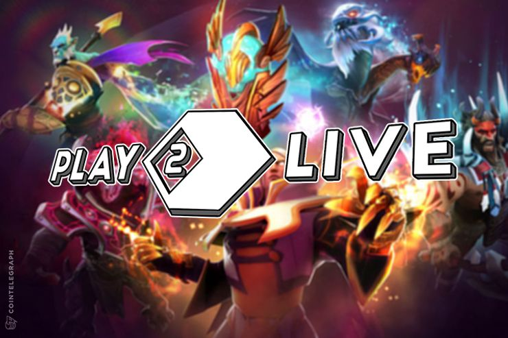 Play2Live Opens the Main Token Sale with Release of the MVP 2.0