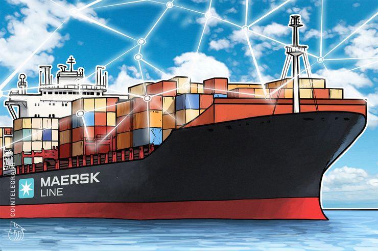 """عملاقة اللوجستيات """"ميرسك"""" تبدأ باستخدام منصة بلوكتشين للتأمين البحري"""