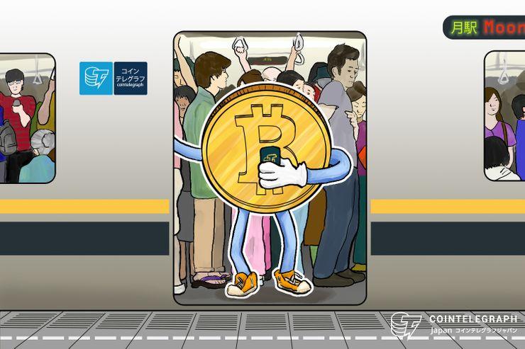 600万BTCが永遠に喪失、ビットコインの価値は上がるのか?