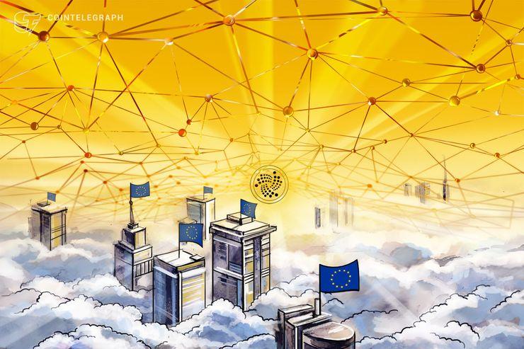 IOTA Smart City Projekt mit 20 Millionen Euro gefördert