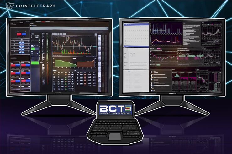 Blockchain Terminal to Offer Compliance in Cryptocurrency For Hedge Funds