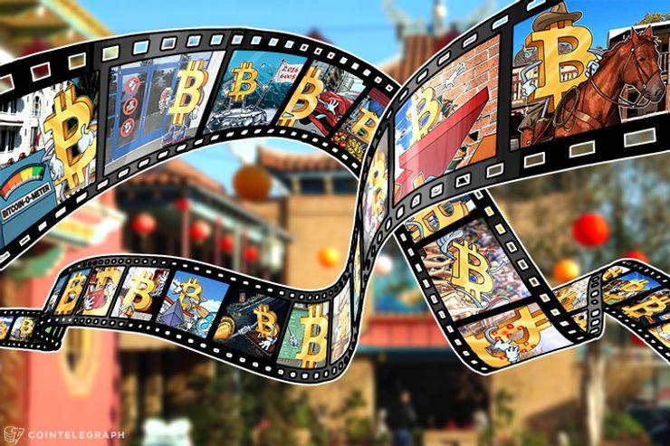 El primer documental de Bitcoin se estrena en China en la Cumbre Forma el Futuro