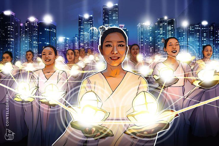 Serviço de Alfândega da Coréia irá desenvolver uma plataforma alfandegária baseada em Blockchain
