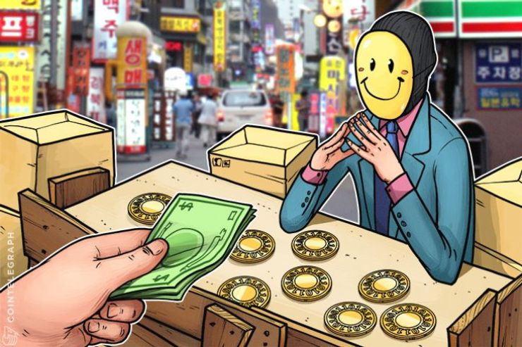 South Korea: Gov't Officials Accused of Crypto Insider Trading
