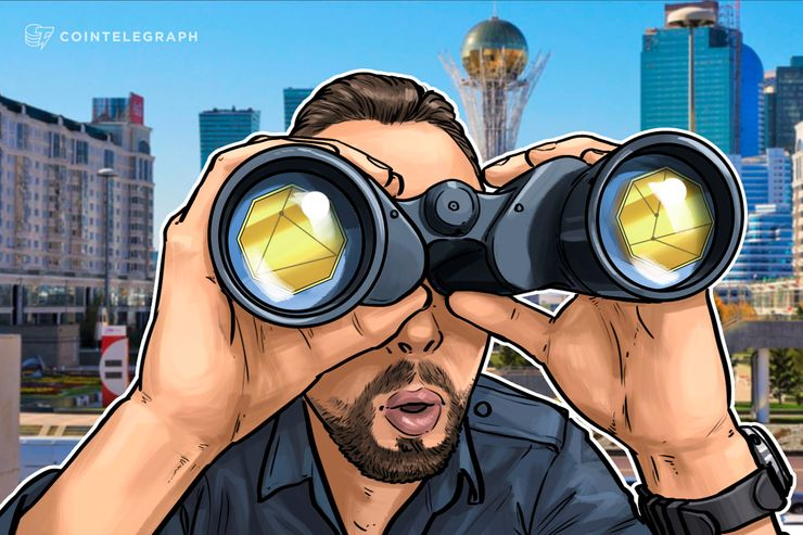 Kazakhstan's Int'l Finance Center Supports Crypto Innovation, Calls Regulation 'Crucial'