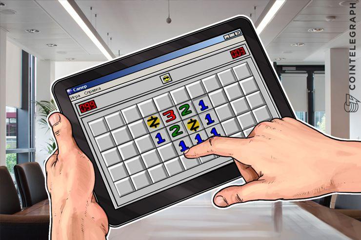 Blockchain Experts: Mine ZCash But Be Cautious