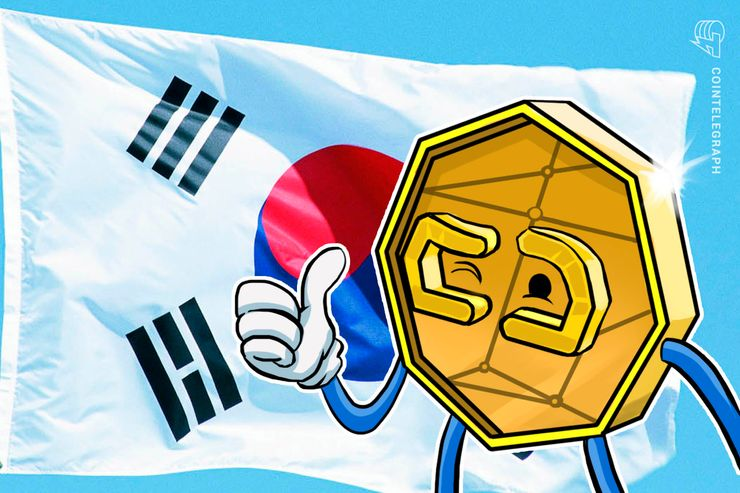 """بورصة العملات الرقمية الكورية جنوبية """"بيتهامب"""" تحصل على تصريحٍ من الحكومة"""