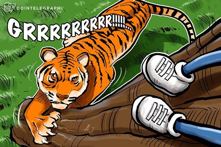 "Ex-oficial do governo indiano Shaktikanta Das: os criptos ""deveriam ser proibidos"""