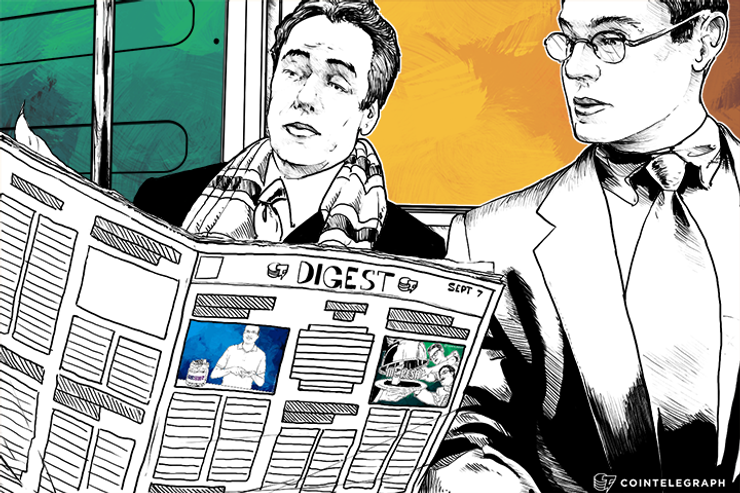 SEP 7 DIGEST: Ashley Madison Bitcoin Blackmail Reaps Profits; Final Silk Road BTC Auction Likely for 2015