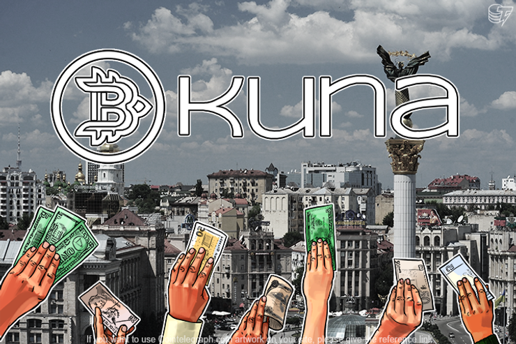 Ukraine's KUNA Bitcoin Exchange Crowdsale Begins