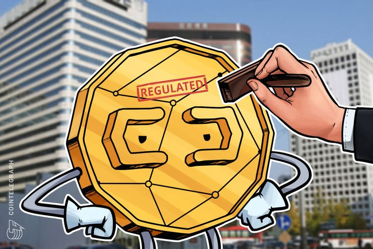 """Südkorea: Finanzregulator """"sympathisiert"""" mit einheitlicher Krypto-Blockchain-Regulierung"""