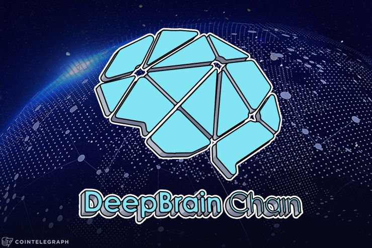 Feng He, CEO of DeepBrain Chain Delivering a Keynote Speech at the Blockchain Connect Conference
