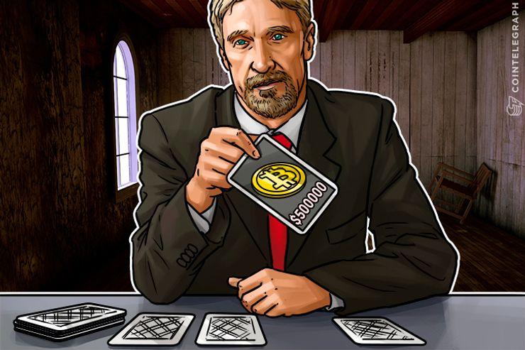 McAfee Aposta seu Nome e US$ 10 milhões na Divisão do Bitcoin