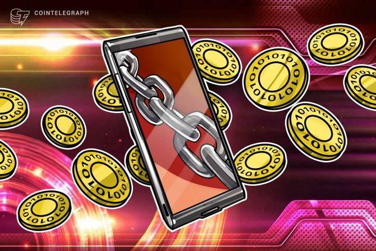 世界初のブロックチェーンスマホ、日本で10月に発売へ