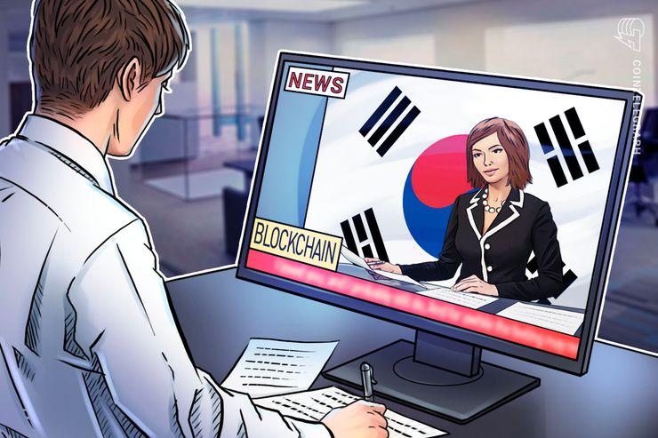 وكالة الإنترنت الكورية تعتزم تطوير منصة بلوكتشين مع مؤسسة تمويل الإسكان-image