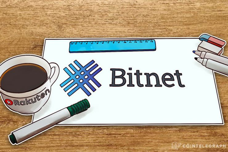 Rakuten Sizes Up BitNet To Build Blockchain-Based Loyalty Program