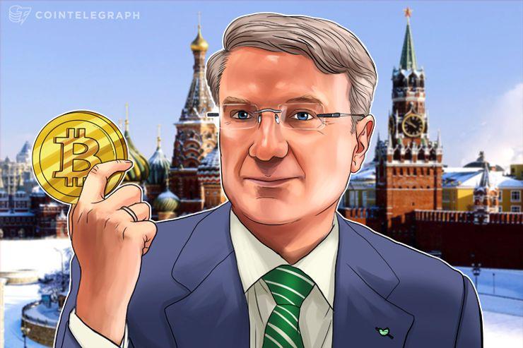 ロシア貯蓄銀行CEOが仮想通貨にポジティブな発言