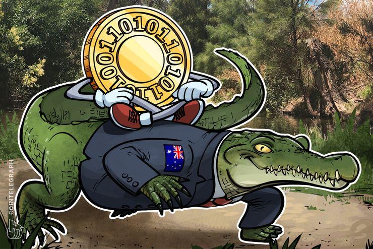 オーストラリアは仮想通貨大陸になるか 先進的規制を導入