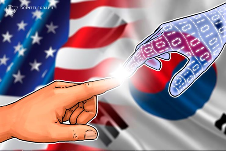 US and South Korea to Strengthen Joint Cooperation on Fourth Industrial Revolution