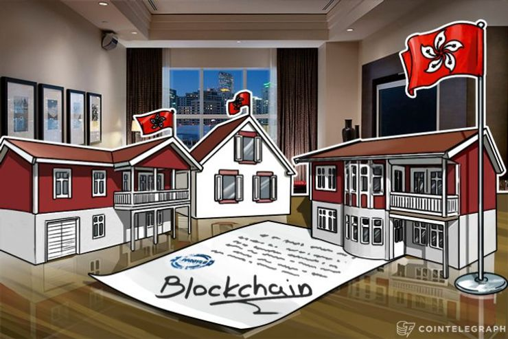 Hong Kong Government to Establish Blockchain-Based Trade Financing System